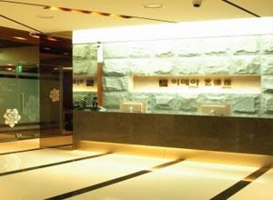 韩国艺德雅整形外科医院大厅