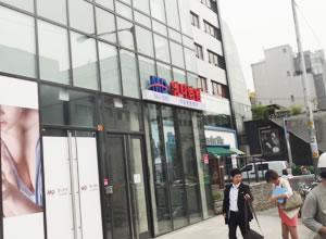 韩国MD整形医院外景