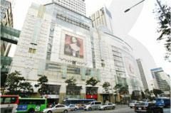 韩国乐天百货商场