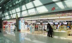 韩国仁川机场免税店