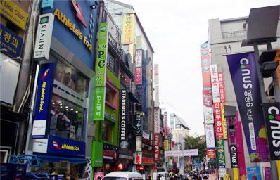 韩国明洞•购物天堂